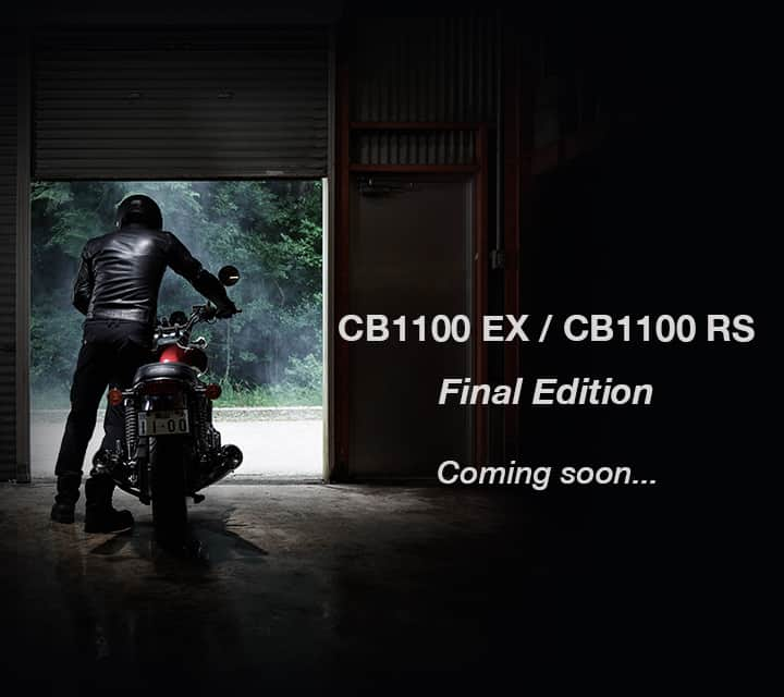 cb 1100
